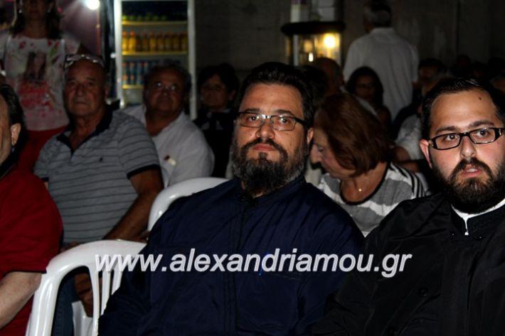 alexandriamou.gr_agiosalexandros20191IMG_4319