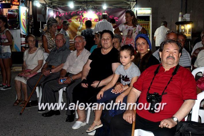 alexandriamou.gr_agiosalexandros20191IMG_4320