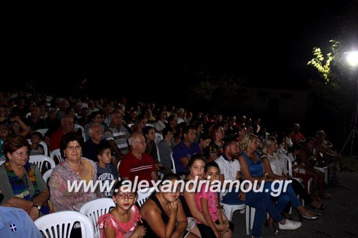 alexandriamou.gr_agiosalexandros20191IMG_4322