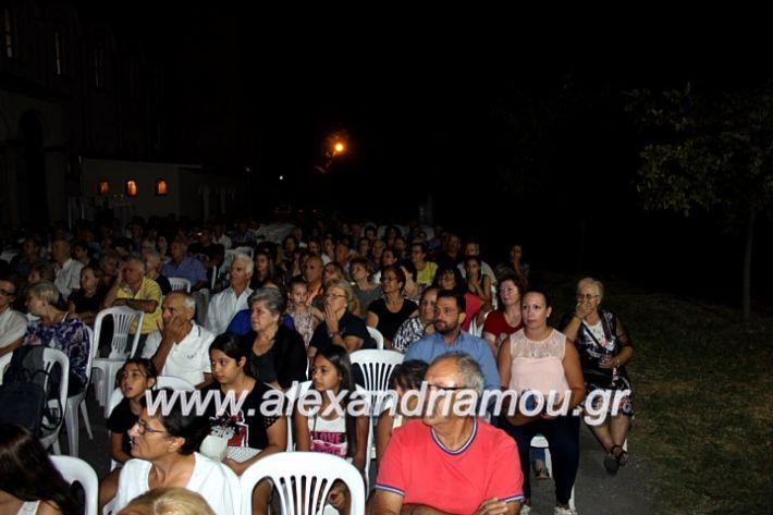 alexandriamou.gr_agiosalexandros20191IMG_4326
