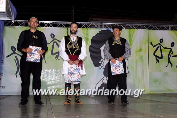 alexandriamou.gr_agiosalexandros20191IMG_4331