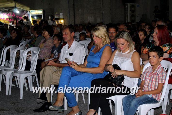 alexandriamou.gr_agiosalexandros20191IMG_4333