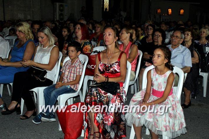 alexandriamou.gr_agiosalexandros20191IMG_4334