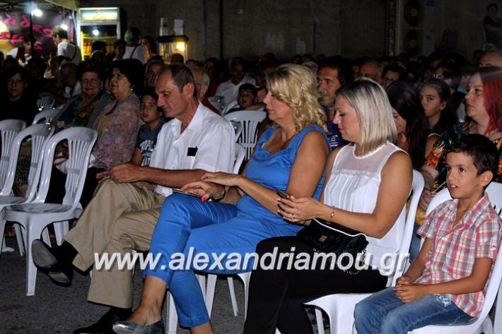 alexandriamou.gr_agiosalexandros20191IMG_4335