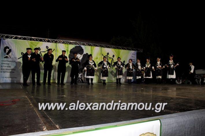 alexandriamou.gr_agiosalexandros20191IMG_4339