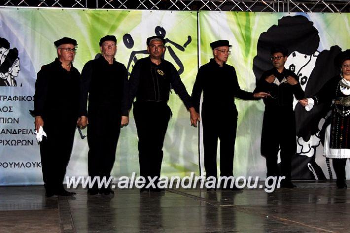 alexandriamou.gr_agiosalexandros20191IMG_4340