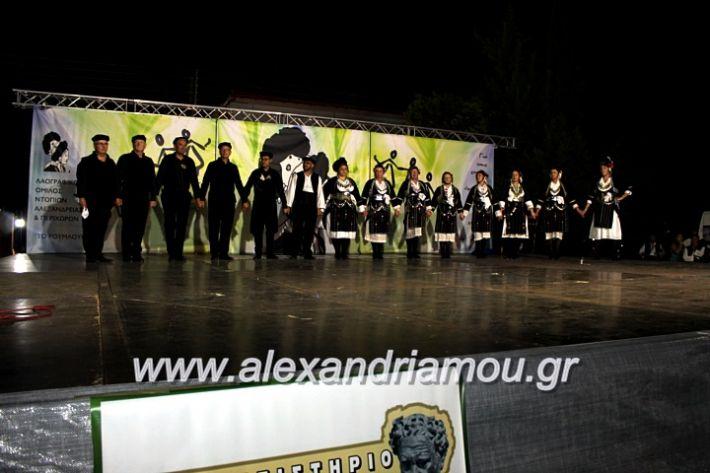 alexandriamou.gr_agiosalexandros20191IMG_4343