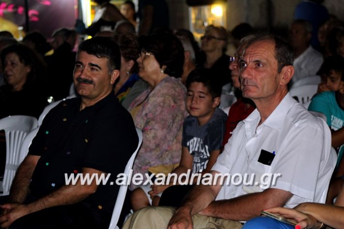 alexandriamou.gr_agiosalexandros20191IMG_4347