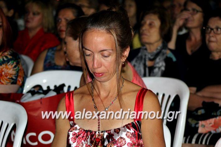 alexandriamou.gr_agiosalexandros20191IMG_4348