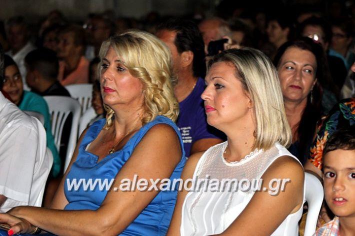 alexandriamou.gr_agiosalexandros20191IMG_4349