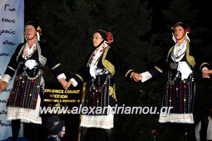 alexandriamou.gr_agiosalexandros20191IMG_4354