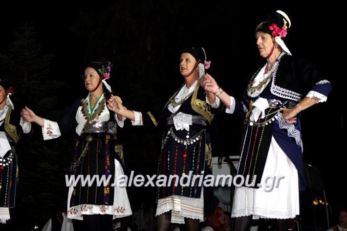 alexandriamou.gr_agiosalexandros20191IMG_4355