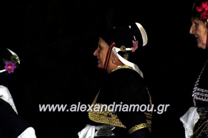 alexandriamou.gr_agiosalexandros20191IMG_4357