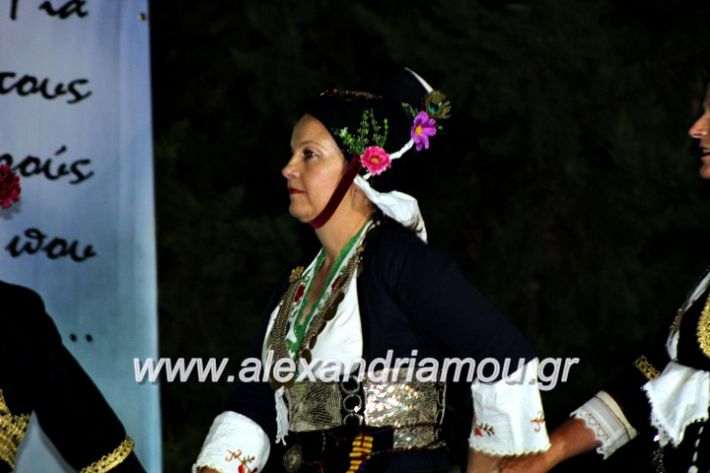 alexandriamou.gr_agiosalexandros20191IMG_4358