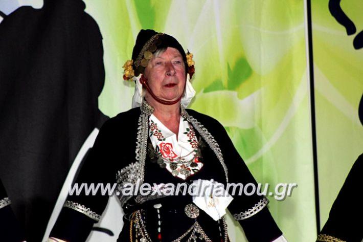 alexandriamou.gr_agiosalexandros20191IMG_4361