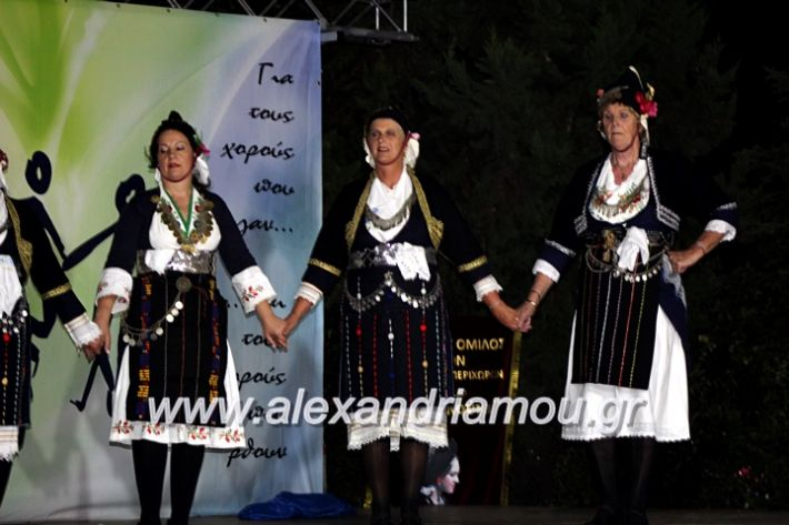 alexandriamou.gr_agiosalexandros20191IMG_4364