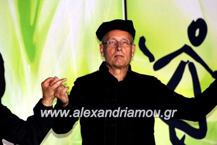 alexandriamou.gr_agiosalexandros20191IMG_4373