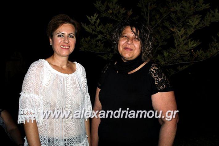alexandriamou.gr_agiosalexandros20191IMG_4377