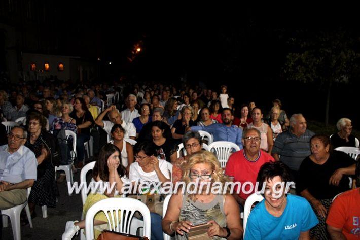 alexandriamou.gr_agiosalexandros20191IMG_4378