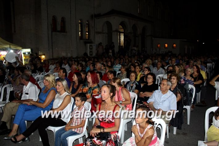 alexandriamou.gr_agiosalexandros20191IMG_4379