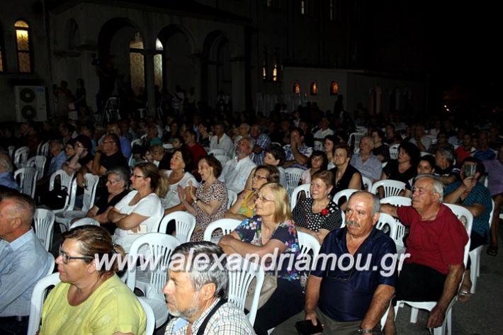 alexandriamou.gr_agiosalexandros20191IMG_4380