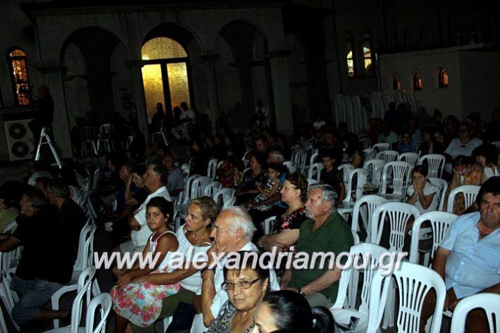 alexandriamou.gr_agiosalexandros20191IMG_4385