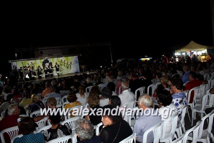 alexandriamou.gr_agiosalexandros20191IMG_4386