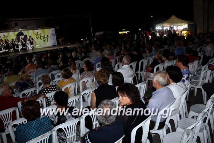 alexandriamou.gr_agiosalexandros20191IMG_4387