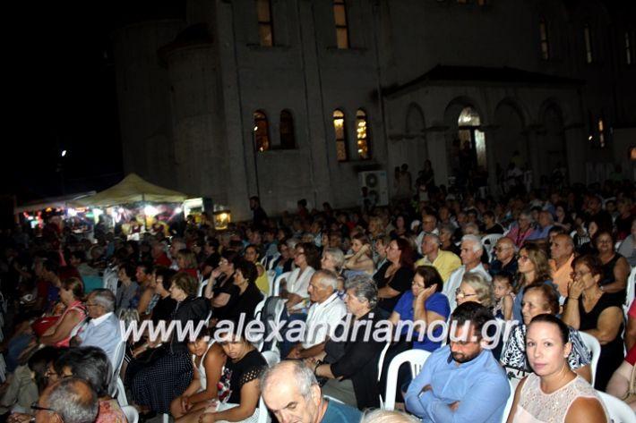 alexandriamou.gr_agiosalexandros20191IMG_4388