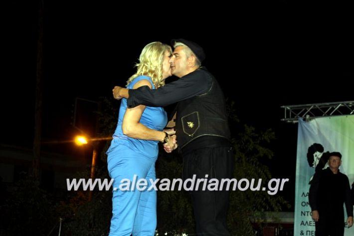 alexandriamou.gr_agiosalexandros20191IMG_4391