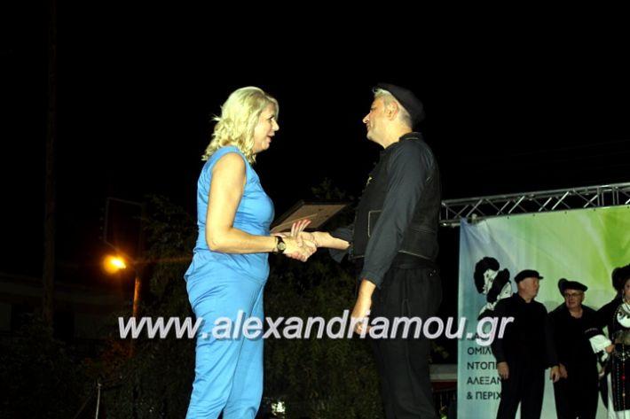 alexandriamou.gr_agiosalexandros20191IMG_4392