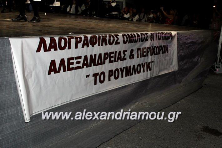 alexandriamou.gr_agiosalexandros20191IMG_4397