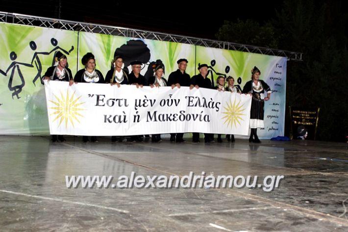 alexandriamou.gr_agiosalexandros20191IMG_4401
