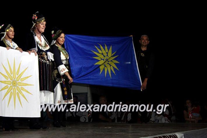 alexandriamou.gr_agiosalexandros20191IMG_4410