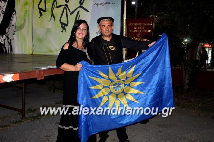 alexandriamou.gr_agiosalexandros20191IMG_4417