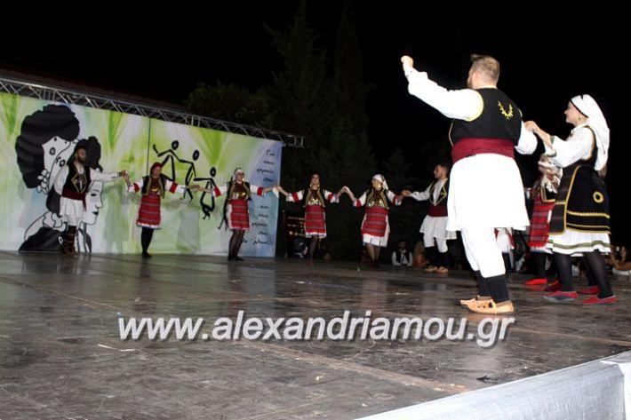 alexandriamou.gr_agiosalexandros20191IMG_4425