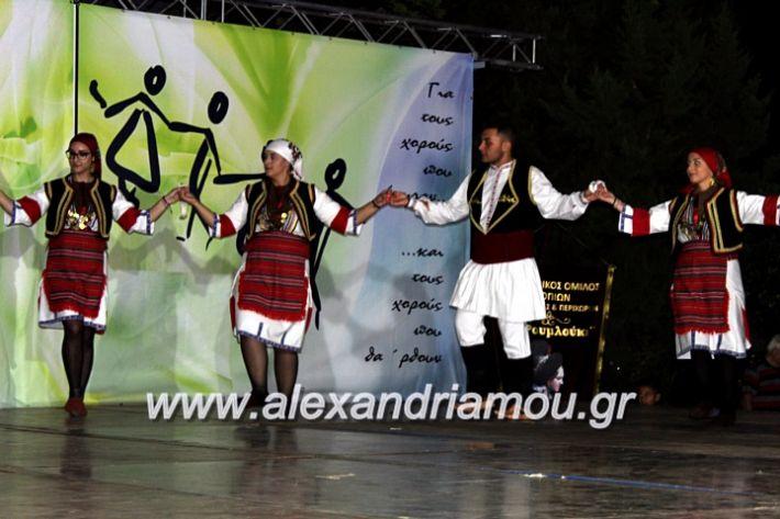 alexandriamou.gr_agiosalexandros20191IMG_4431