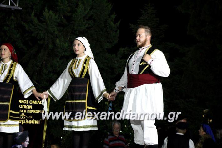 alexandriamou.gr_agiosalexandros20191IMG_4438
