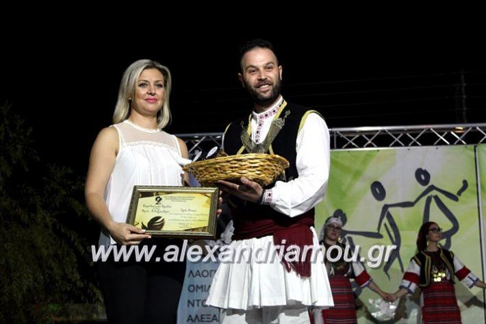 alexandriamou.gr_agiosalexandros20191IMG_4442