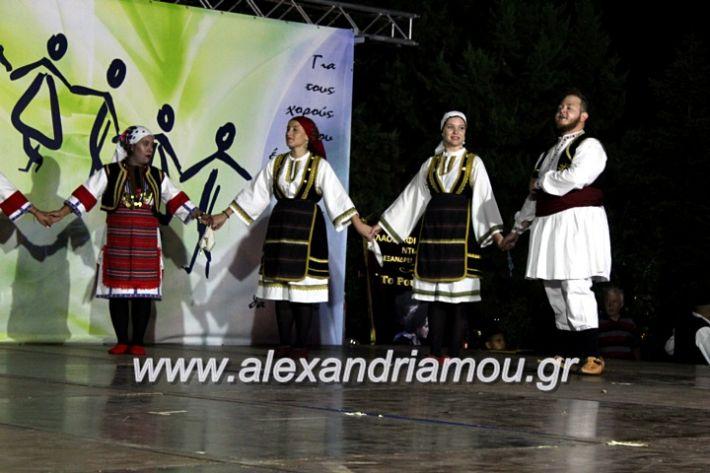 alexandriamou.gr_agiosalexandros20191IMG_4445