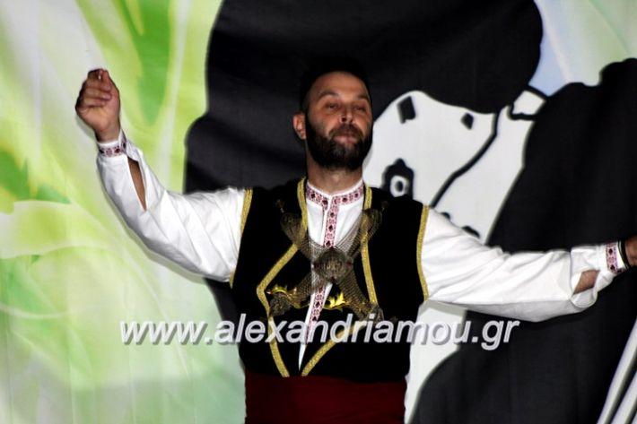 alexandriamou.gr_agiosalexandros20191IMG_4448