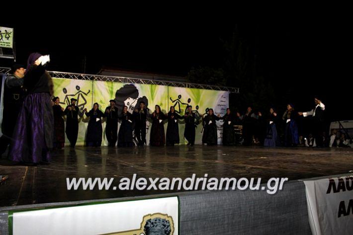 alexandriamou.gr_agiosalexandros20191IMG_4462