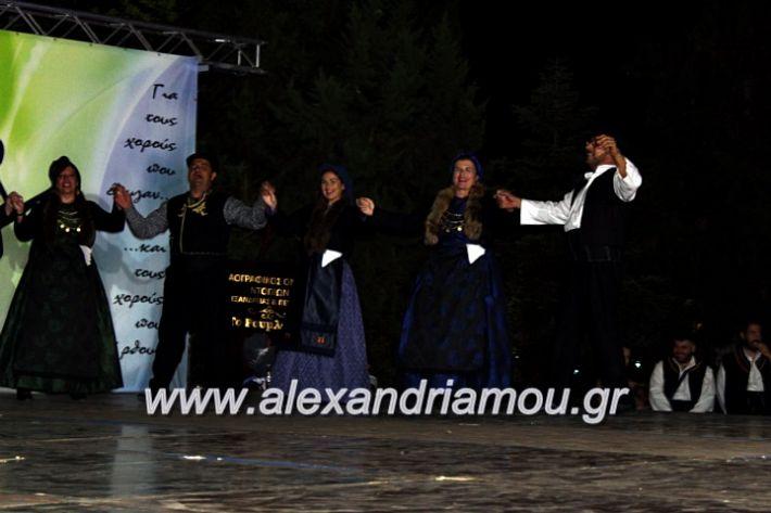 alexandriamou.gr_agiosalexandros20191IMG_4463