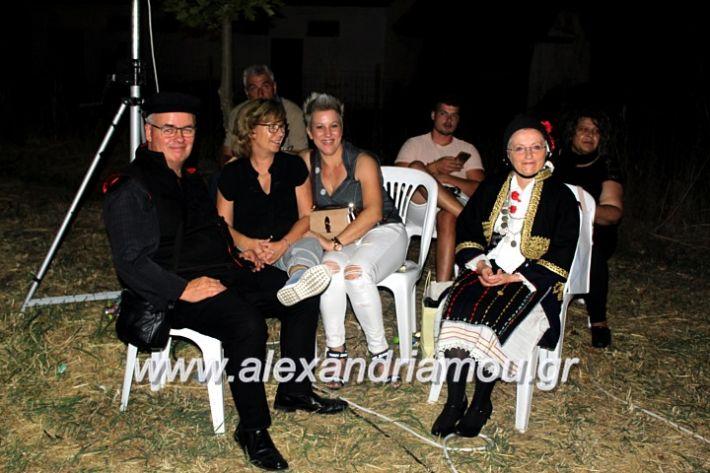 alexandriamou.gr_agiosalexandros20191IMG_4464