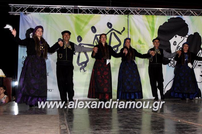 alexandriamou.gr_agiosalexandros20191IMG_4466