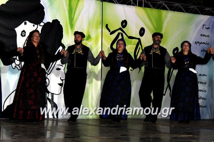 alexandriamou.gr_agiosalexandros20191IMG_4467