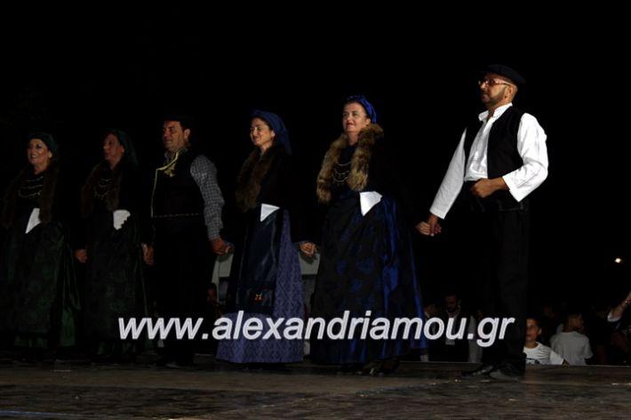 alexandriamou.gr_agiosalexandros20191IMG_4470