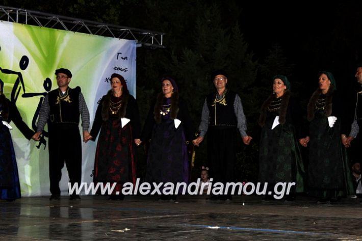 alexandriamou.gr_agiosalexandros20191IMG_4471