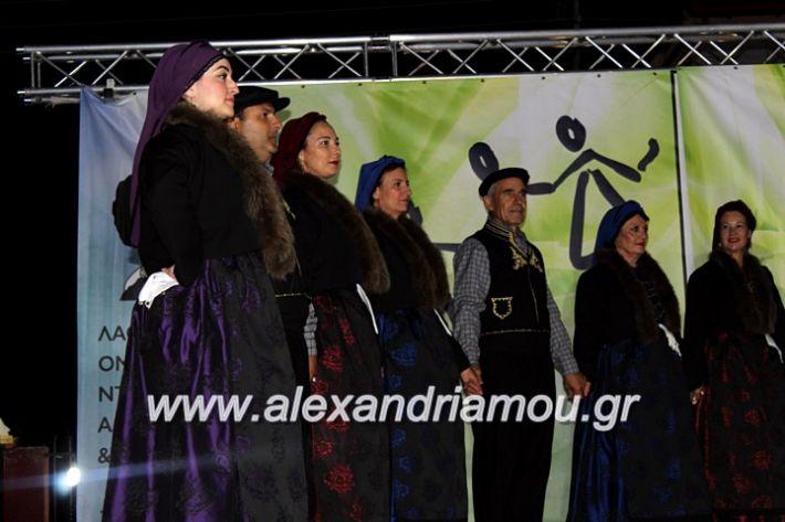 alexandriamou.gr_agiosalexandros20191IMG_4473