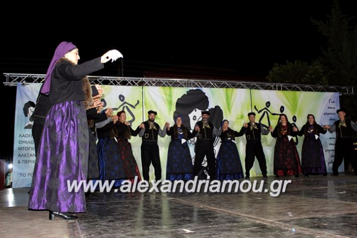 alexandriamou.gr_agiosalexandros20191IMG_4474